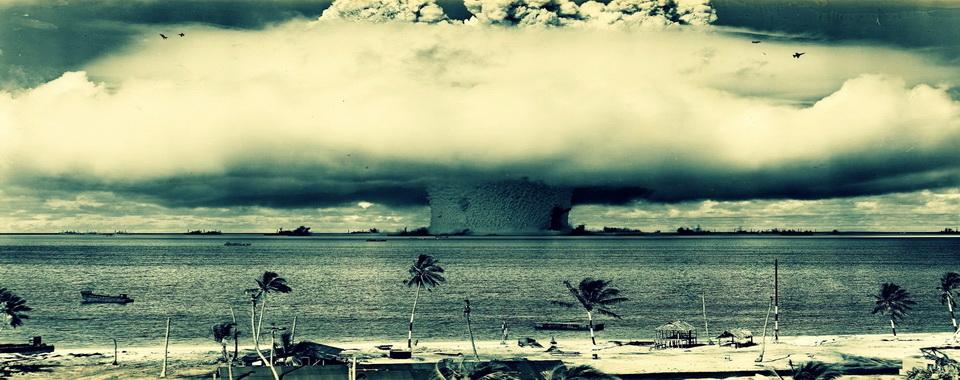 вторую атомную бомбу ?