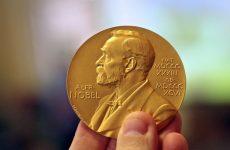 Что такое Нобелевская премия ?