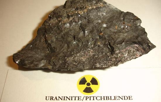 Что такое уран