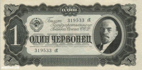 Из чего сделаны бумажные деньги