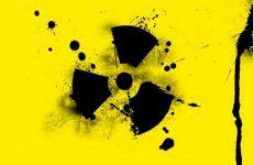 Как узнать, радиоактивна вещь или нет ?