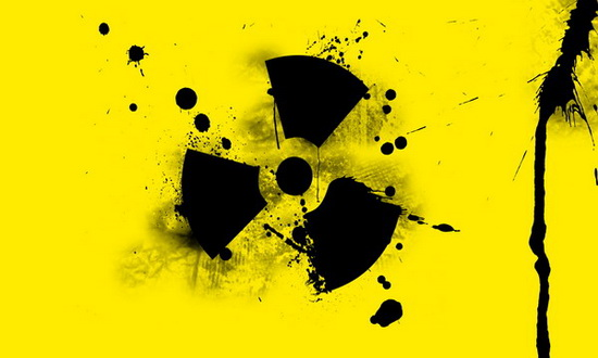 Как узнать, радиоактивна вещь или нет