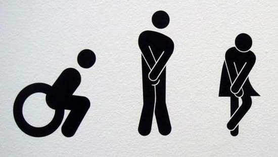 Каково подлинное название туалета