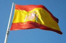 На каком языке поют государственный гимн Испании ?