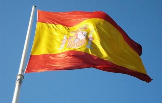 На каком языке поют государственный гимн Испании
