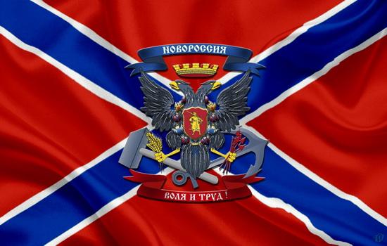 Pochemu-Rossiya-ne-priznaet-Novorossiyu