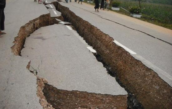 Самое сильное землетрясение