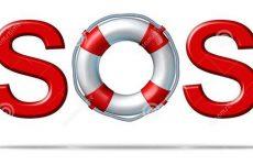 Значение сигнала SOS