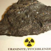 Что такое уран ?