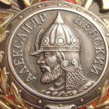 Кто изображен на ордене Александра Невского ?
