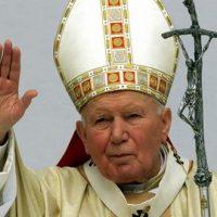 Папа Римский всегда прав ?