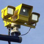Зачем изобрели камеру слежения за скоростью ?