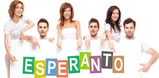 Язык эсперанто